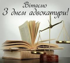 advokat.jpg