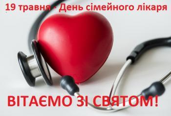closeup-heart-stethoscope-cardiovascular-checkup-concept_53876-65587.jpg