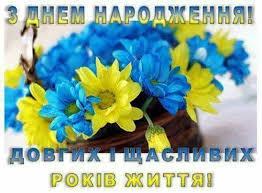 zavantazhennya_1.jpg