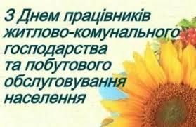 zavantazhennya_2.jpg
